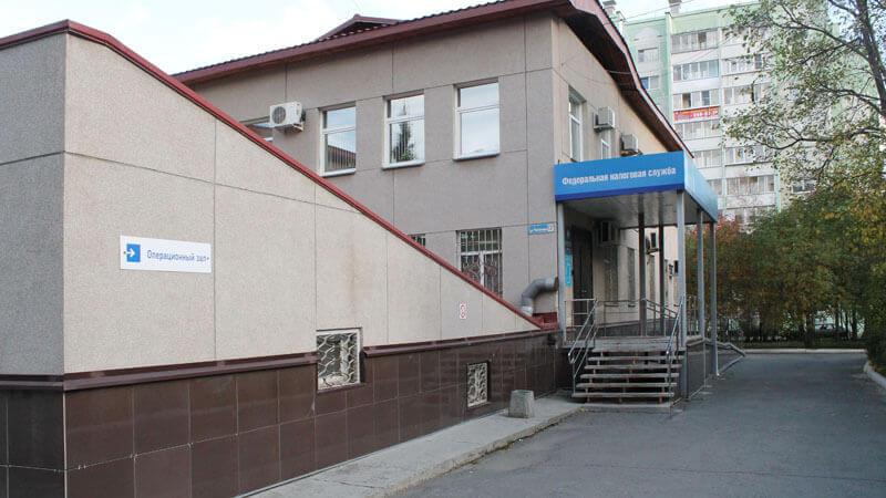 Адреса регистрации ип по челябинску вакансии центр бухгалтерского обслуживания