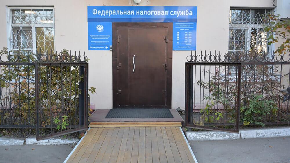 Налоговая инспекция №3, Хабаровск