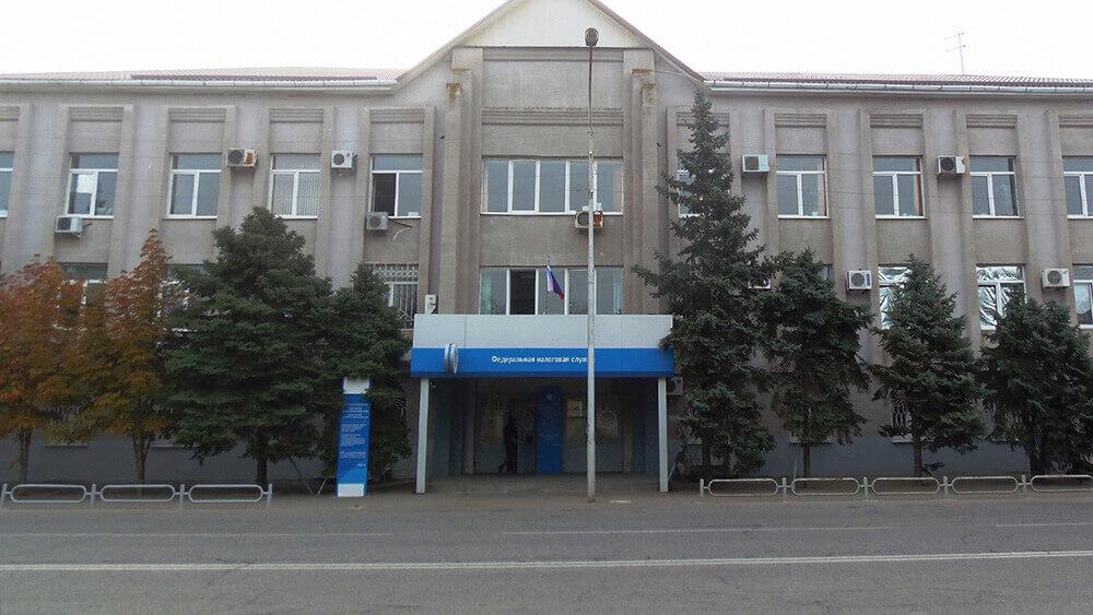 Буденновск налоговая телефон