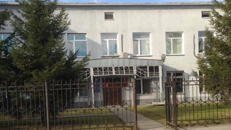 Налоговая инспекция Черепаново