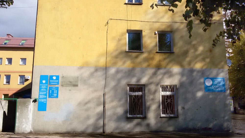 Налоговая инспекция №2 по Черняховску