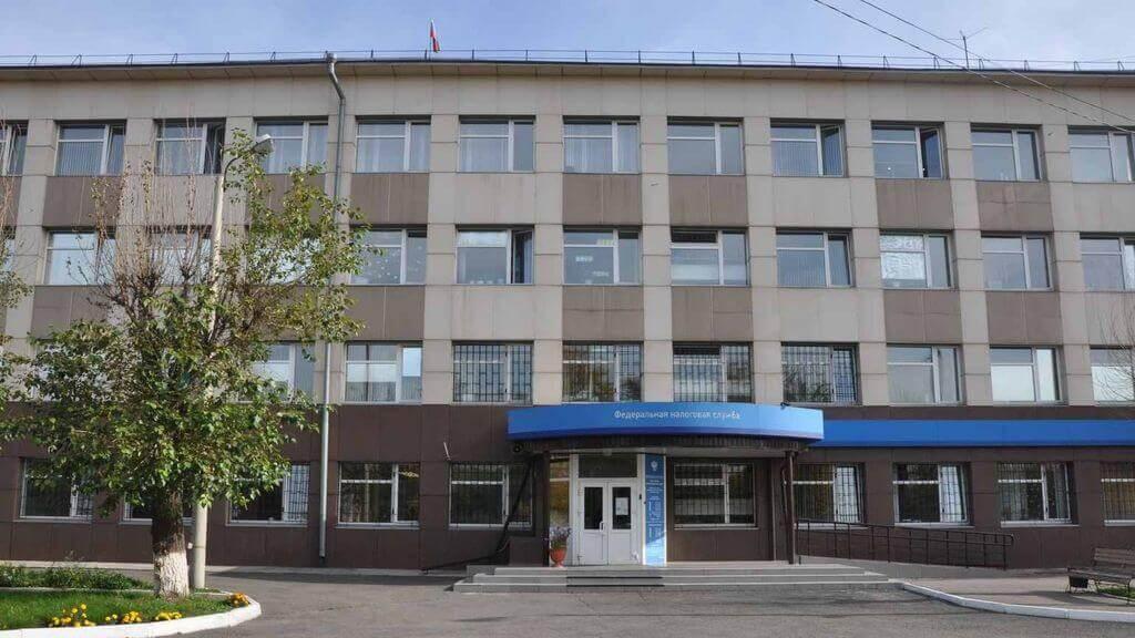 Налоговая красноярск регистрация ип бухгалтерия ру все для бухгалтера