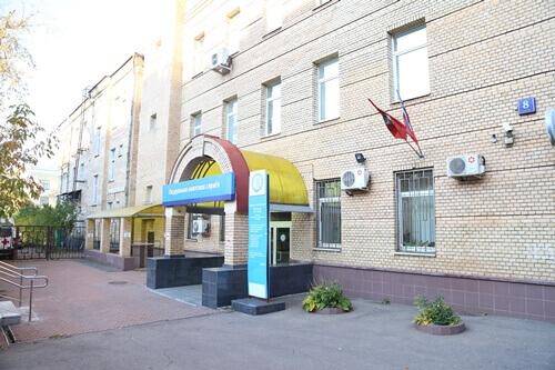 Налоговая инспекция №14 Москва в Северном АО