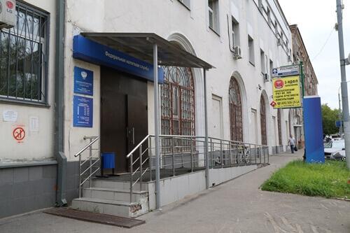Налоговая инспекция №15 Москва в СВАО