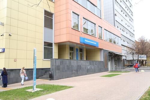 Налоговая инспекция №17 Москва