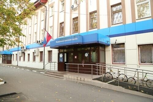 Налоговая инспекция №23 Москва в ЮВАО