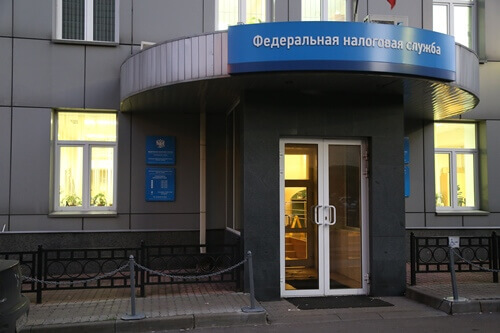 Налоговая инспекция №28 Москва в ЮЗАО