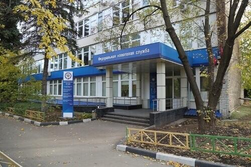 Налоговая инспекция №34 Москва в СЗАО