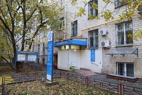 Налоговая инспекция №36 Москва в ЮЗАО