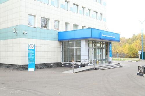 Налоговая инспекция №46 Москва