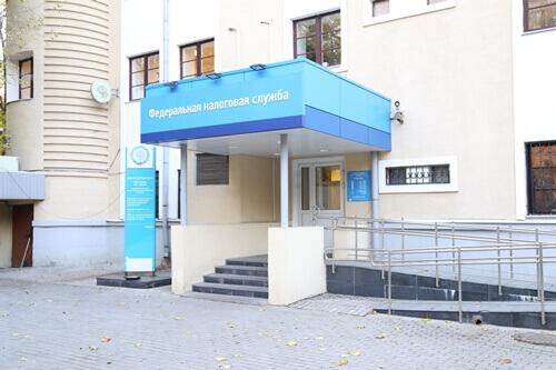 Налоговая инспекция ИФНС №49 Москва