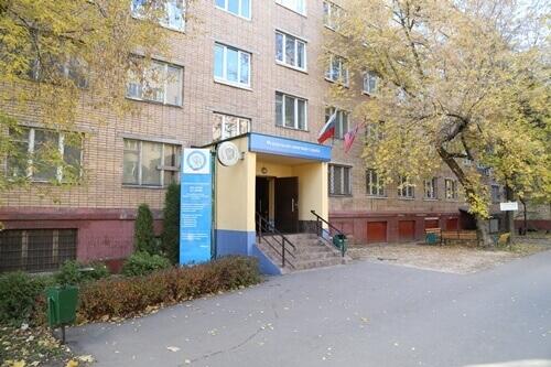 Налоговая инспекция №51 Москва по Троицкому и Новомосковскому АО