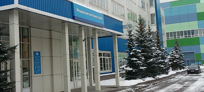 Налоговая инспекция №9 Москва в Центральном АО