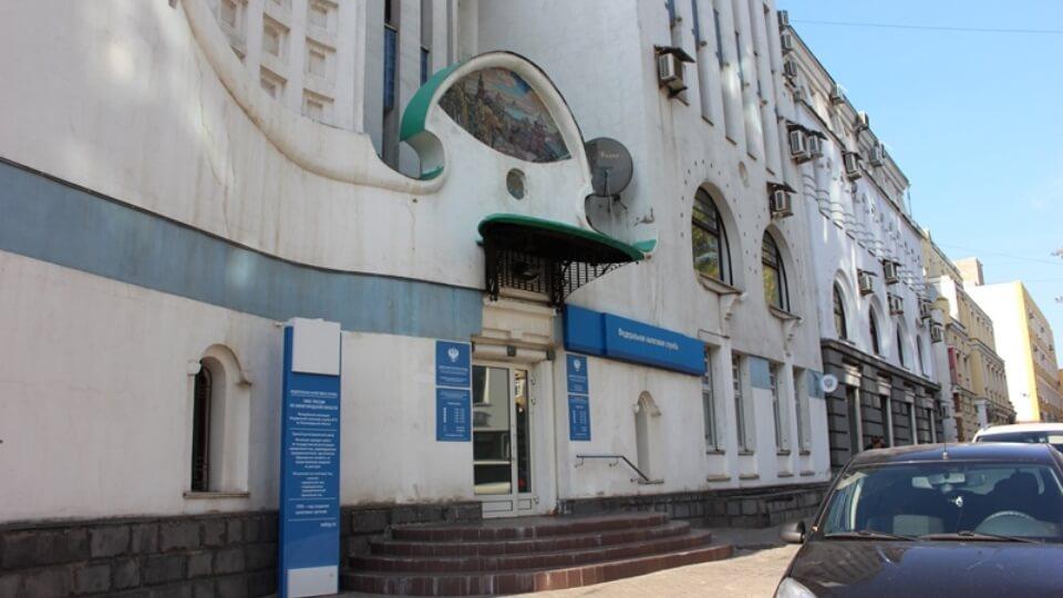 Регистрация ип нижний новгород канавинский район как зарегистрировать ип по временной регистрации