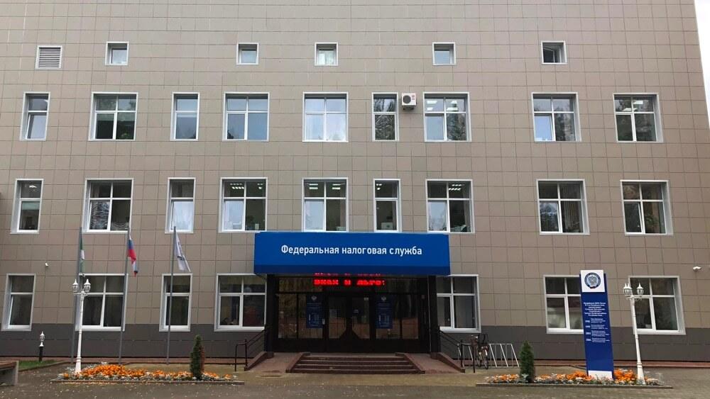 Налоговая инспекция №4, Сосногорск