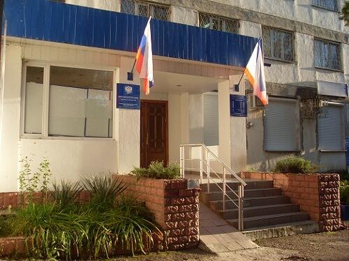 Налоговая инспекция ИФНС, Бахчисарай