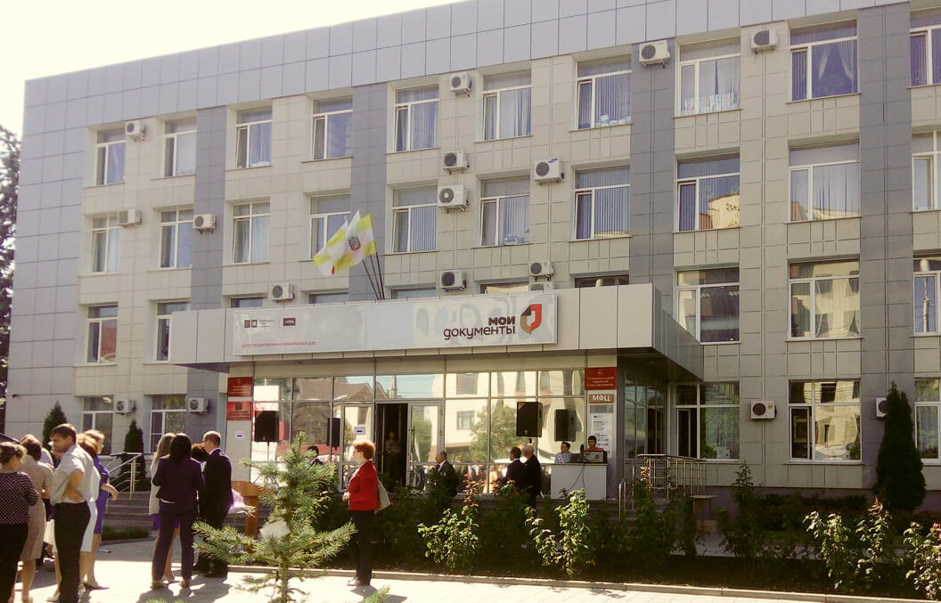 МФЦ по Ленинскому району, Ставрополь