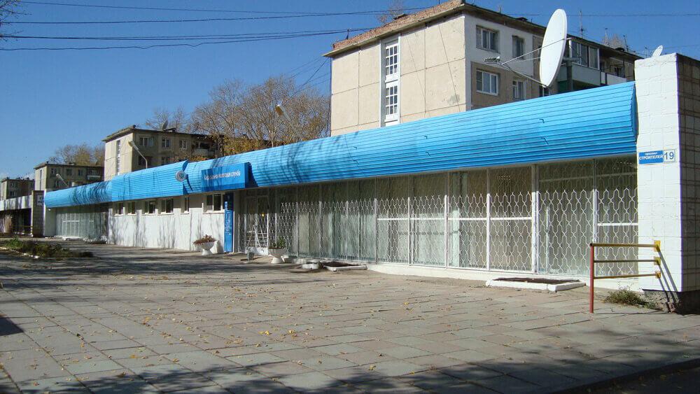 Краснокаменск бетон штампы для бетона купить на авито